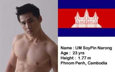 UM SoyPin Narong