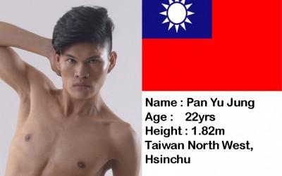 Pan Yu Jung