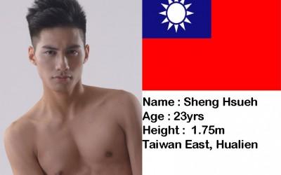 Sheng Hsueh