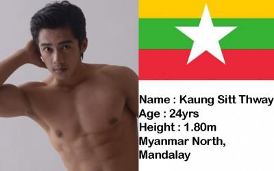 Kaung Sitt Thway